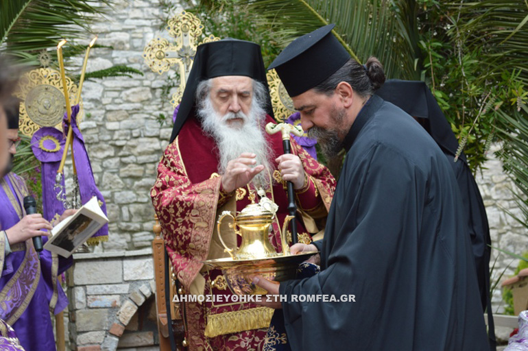 The Service Of Nipteros In The Metropolis Of Samos Orthodox Times