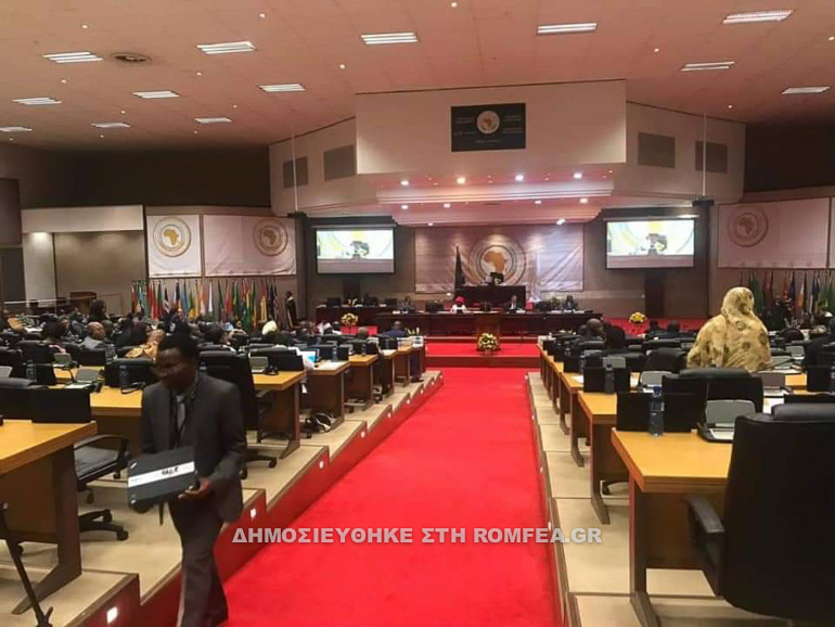 Metropolitan of Zambia at the meeting of the Pan-African Parliament